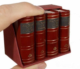 Minibuch - Die vier Evangelien